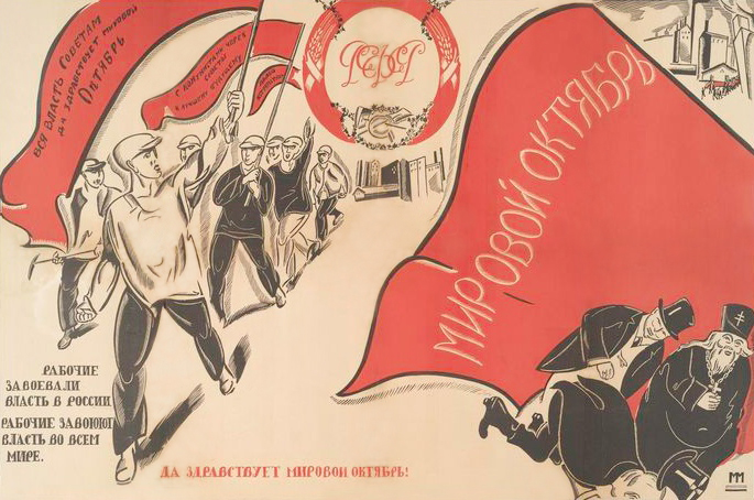 World_October_revolution_poster