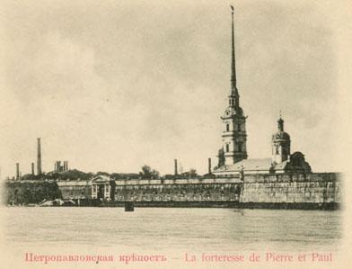 Petrogradskaia_storona_SPb_000000102_1_m