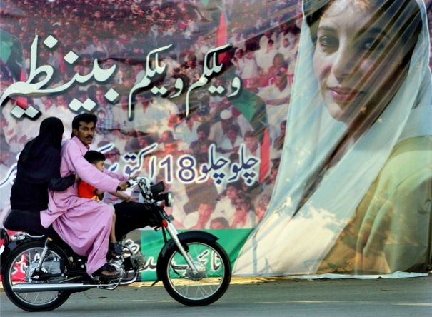 benazir-bhutto-sa-vie-en-images-24_457