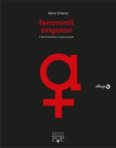 femminilisingolari_gheno_cover